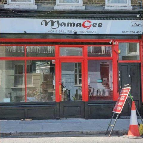 Mama Gee Halal Restaurant Maida Hill London