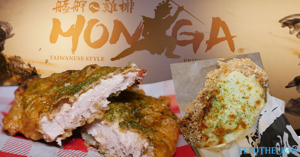 Monga Taiwanese Chicken Opens In Nottingham Tomorrow Feed The Lion