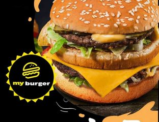 My Burger Halal McDonald's London Old Kent Road