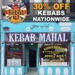 National Kebab Day Halal restaurant Kebab Mahal