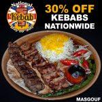 National Kebab Day Halal restaurant Masgouf