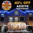 National Kebab Day aziziye-stoke-newington halal restaurant