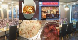 Noodle House Leicester Halal Chinese