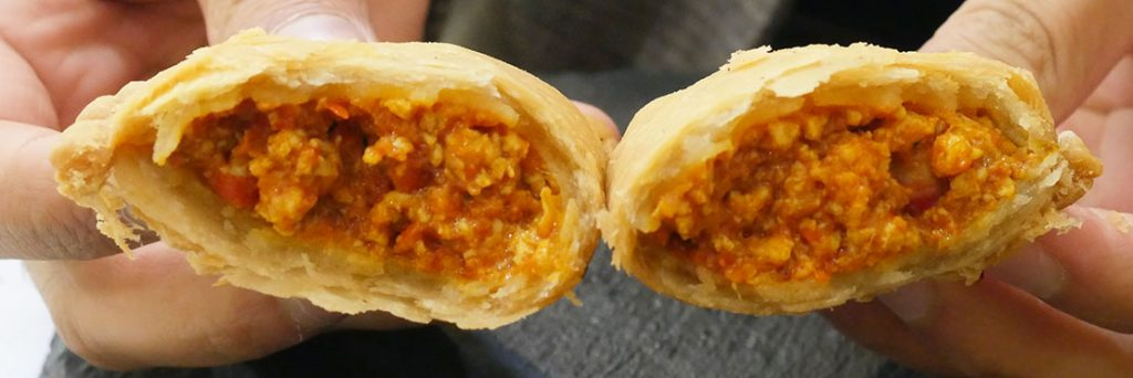 Crab pastry Old Chang Kee Singapore Curry Puff Halal London