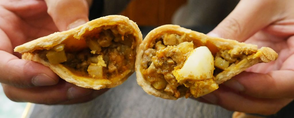 Old Chang Kee Singapore Curry Puff Halal London