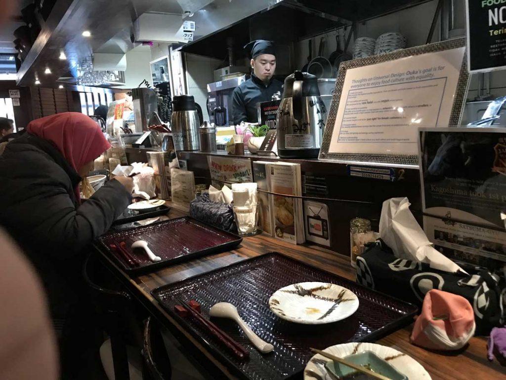 Sinjyukugyoen Ramen Ouka Halal Japan Restaurant