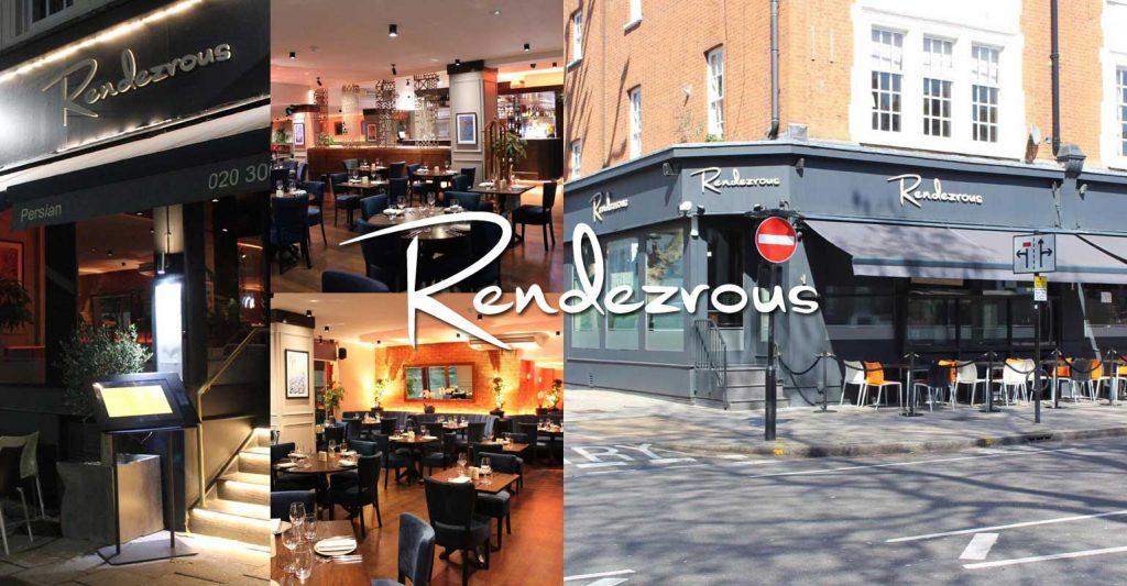 Rendezvous Restaurant Chiswick Halal Persian