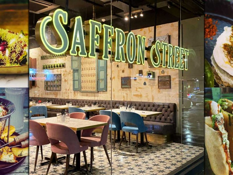 Saffron Street Indian Gants Hill Ilford London