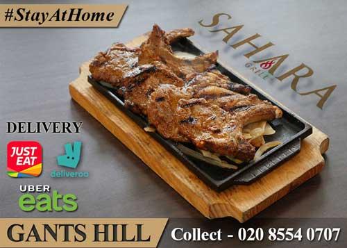 Sahara Gants Hill London Delivery Takeaway
