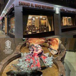 samad-al-iraqi-london