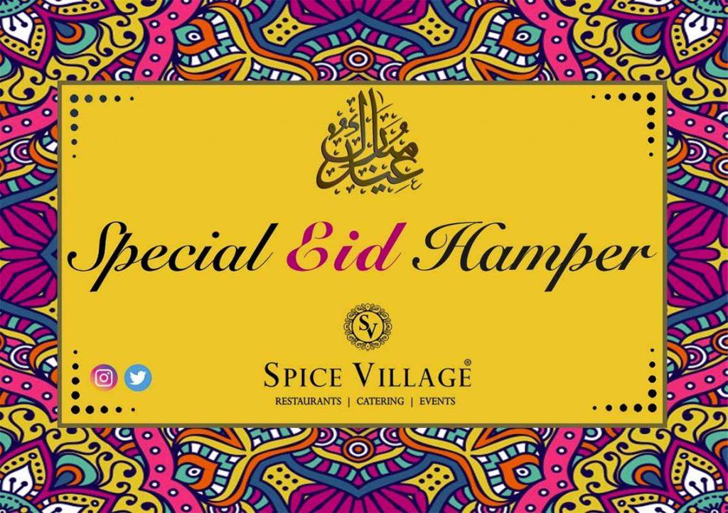 Spice Village Eid Restaurant