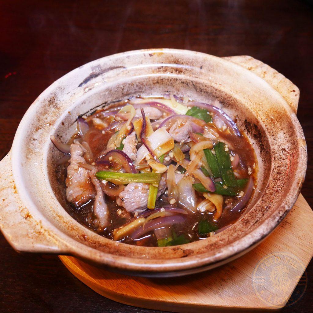 Stir-Fried Lamb Tamashii Halal Japanese restaurant Kings Cross