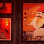 Tamashii Halal Japanese restaurant Kings Cross
