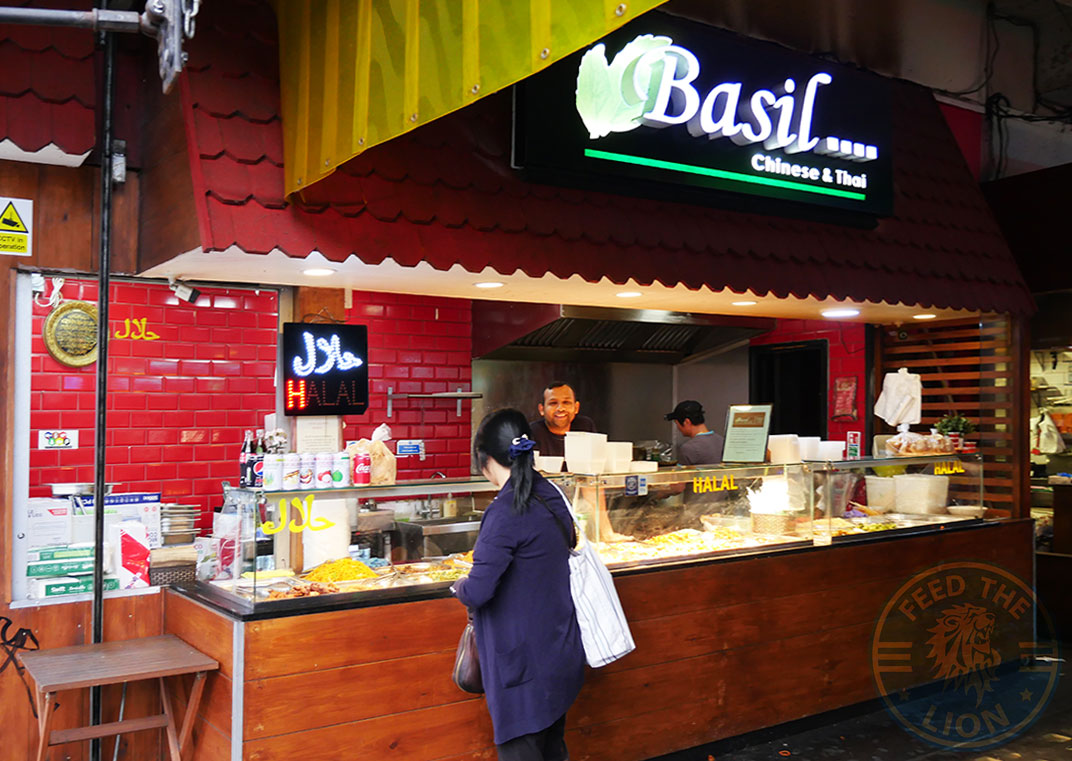 Basil Tooting Broadway Halal Restaurants Feed The Lion