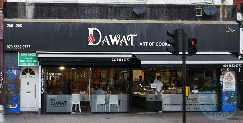 Dawat Tooting Broadway Halal restaurants
