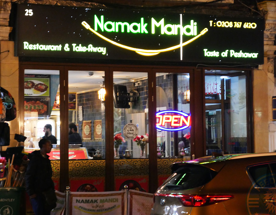 Tooting Broadway Halal Restaurants Feed The Lion