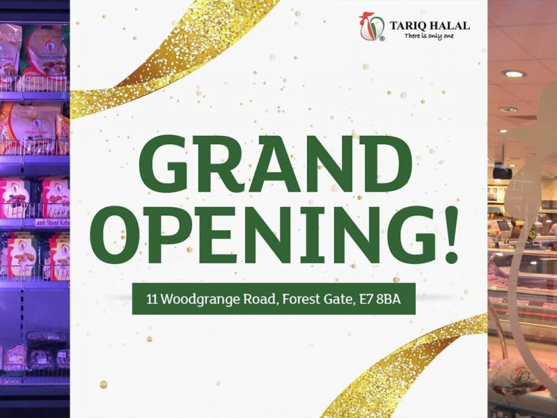 Tariq Halal Meat Butchers Forest Gate London