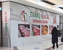 Tariq Halal Butchers Stratford Shopping Mall London