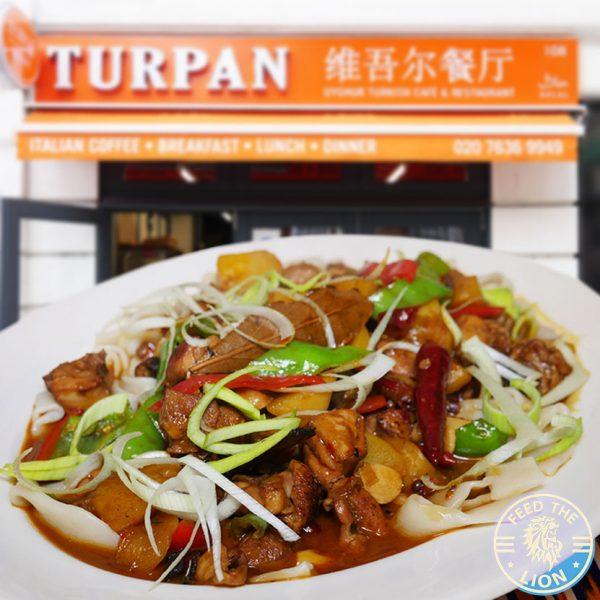 Turpan Uyghur Halal Restaurant Chinese Holborn London