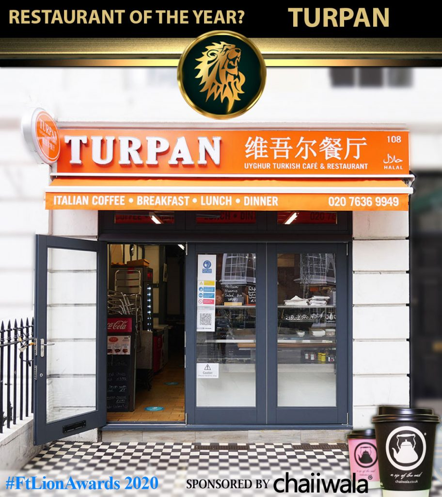 Turpan #FtLionAwards 2020 Restaurant of the Year shortlist