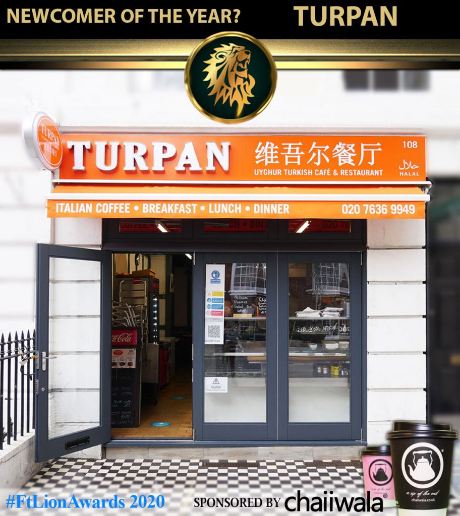 #FtLionAwards 2020 Newcomer of the Year shortlist turpa