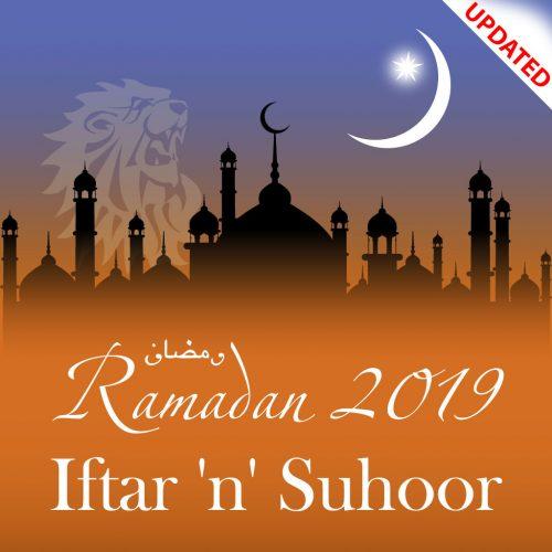 Ramadan Eid Iftar Sahoor Halal food London restaurant guide 2019