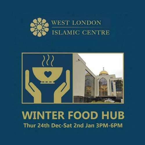 West London Islamic Centre Ealing London