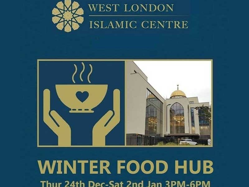 West London Islamic Centre Ealing London