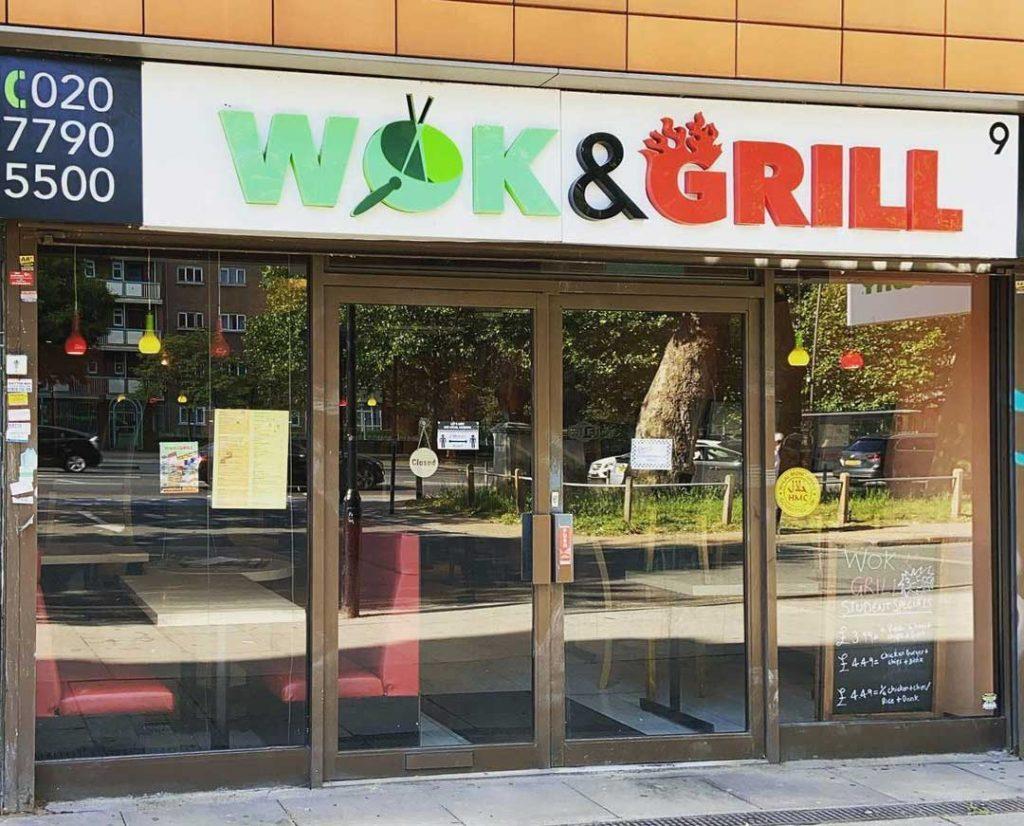 Wok & Grill Halal Restaurant Whitechapel London HMC