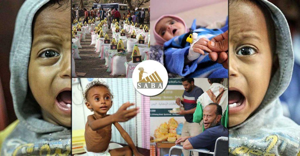 Yemen appeal ramadan sponsor family poverty war