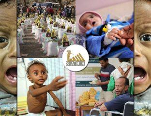 Yemen Sponsor Ramadan